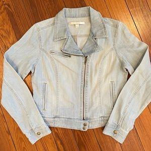 Lauren Conrad jean jacket
